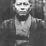 Chojun Miyagi (1888-1953)